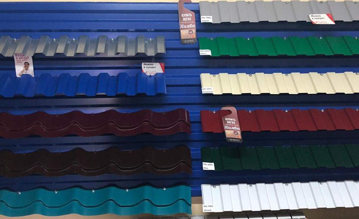 В нашем магазине на Донгузской 9,  выставлен ассортимент выпускаемой продукции. Вы можете заказать профлист нужного цвета и сразу получить товар в нужном объёме